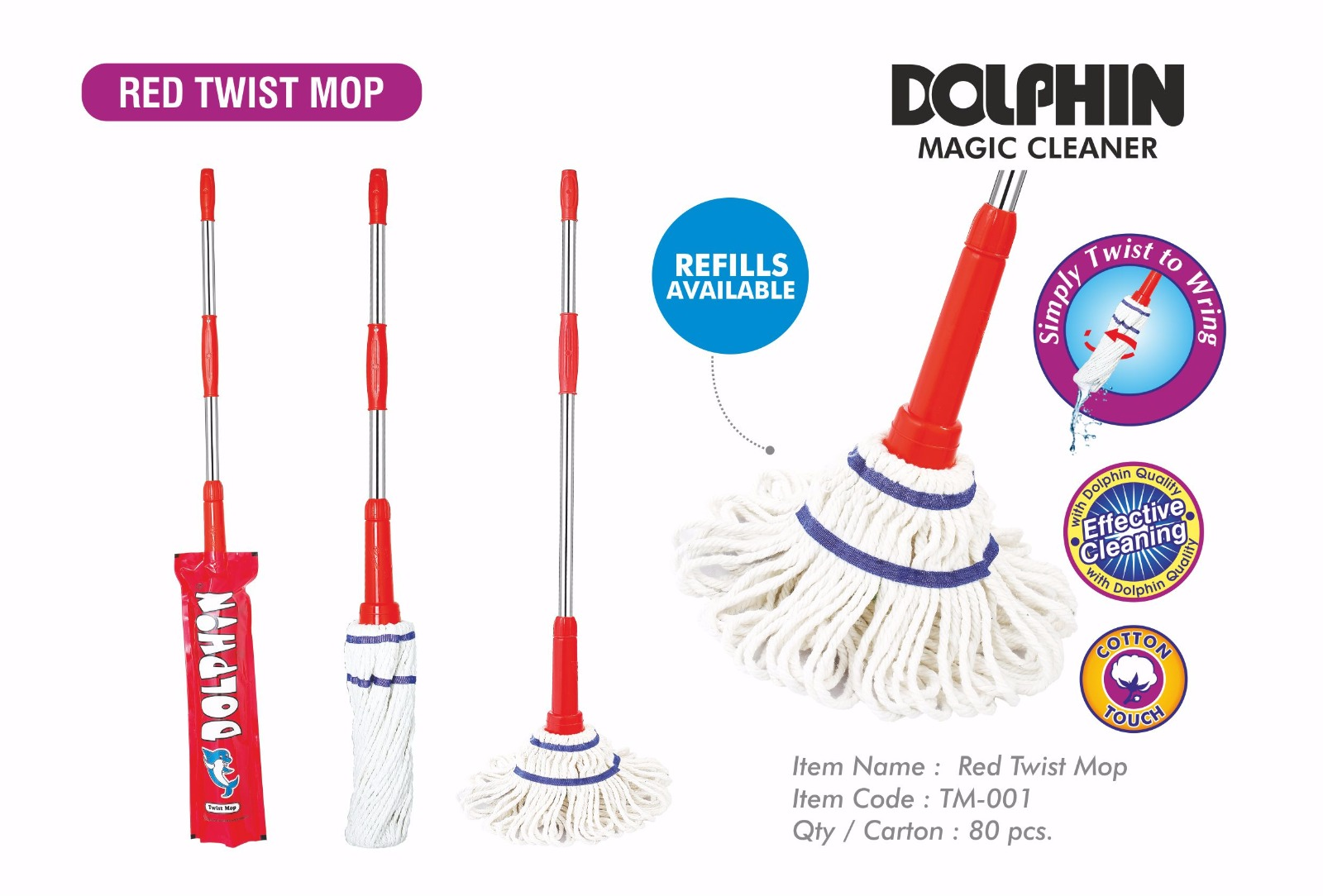 Red twist mop TM-001